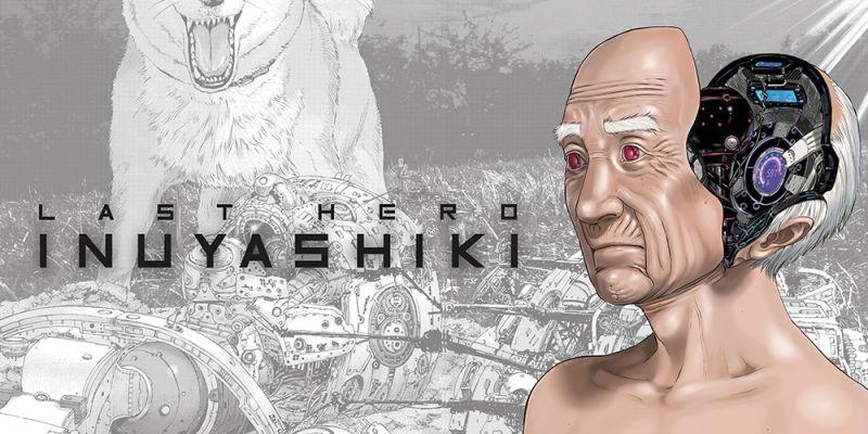 Last-Hero-Inuyashiki